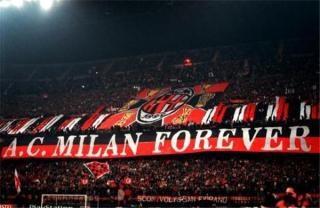 AC MILAN FOREVER