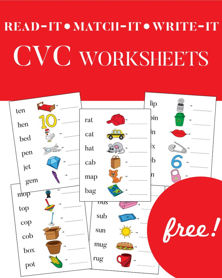 CVC Worksheets – Phonics for Kids. This is such a fun way for kids to practice their CVC words!