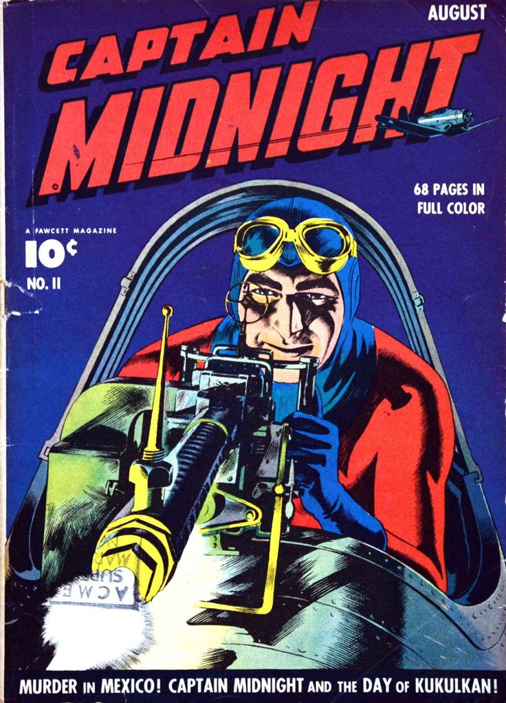 public domain book cover art