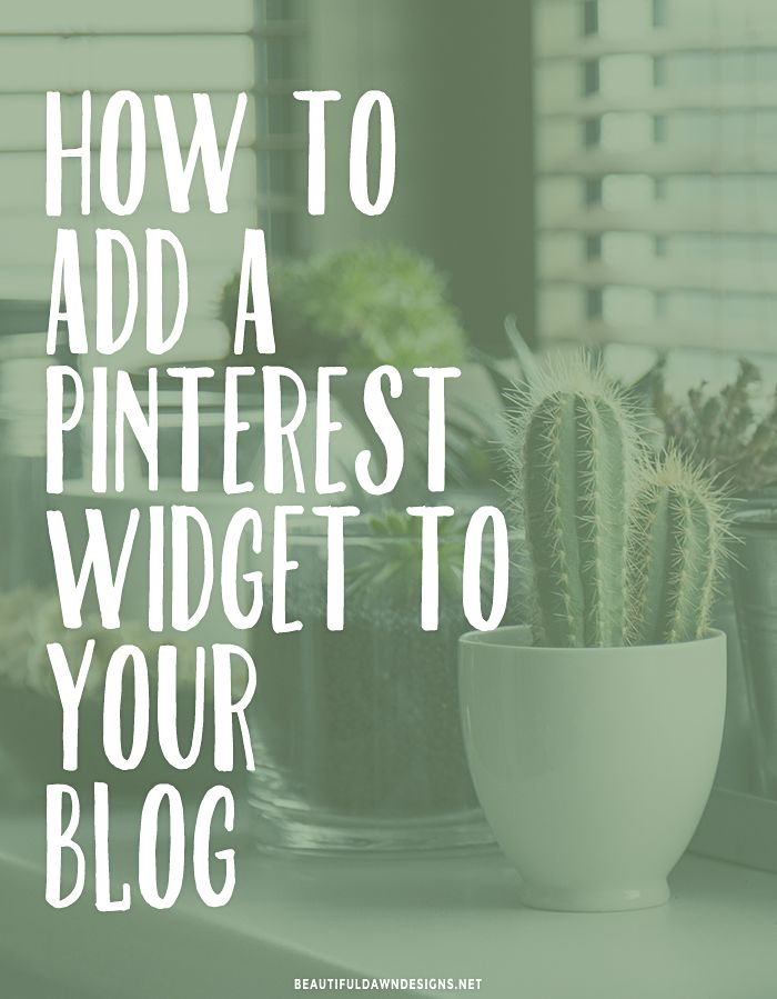 Adding a Pinterest widget displaying your latest pins to your sidebar not only gives your readers an idea of your style, personality, and interests, but it's also a great way to gain followers for your Pinterest account!