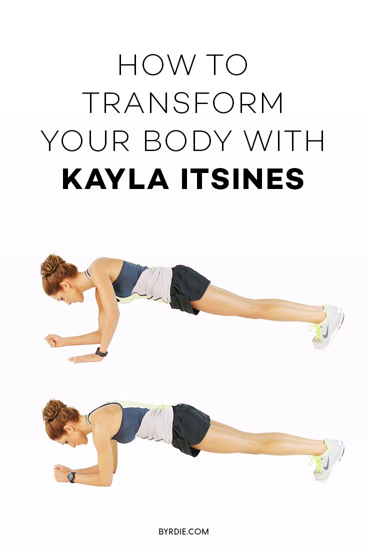 The lazy girl's guide to working out, according to Kayla Itsines