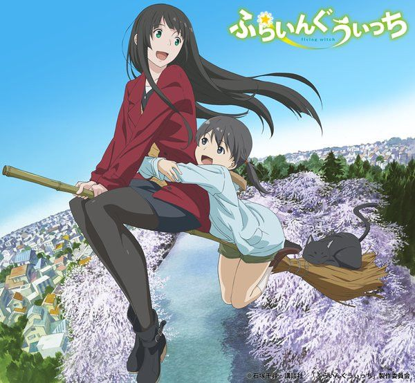 El anime Flying Witch