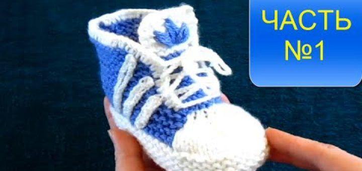 ВЯЗАНИЕ СПИЦАМИ КРУТЫЕ ПИНЕТКИ (АДИДАС) ДЛЯ НАЧИНАЮЩИХ!ЧАСТЬ№ 1 knitting