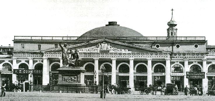 О.Бове. Торговые ряды на Красной площади, 1814-1818