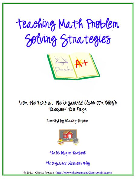 Free Math Problem Solving eBook!  http://www.theorganizedclassroomblog.com/index.php/blog/math-problem-solving-anyone