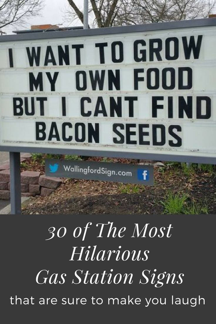 30 of the most hilarious gas station signs that are sure to make you laugh - These are too funny!   Funny Signs   Funny Quotes