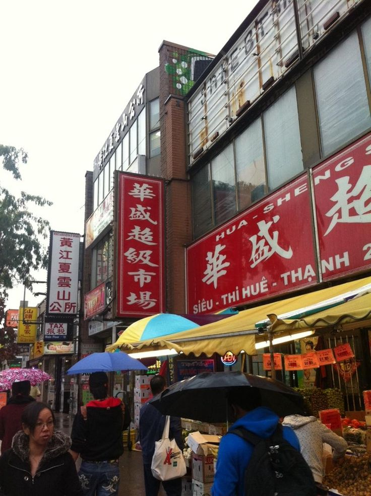 Hua Sheng Supermarket 華盛超級市場 Supermarket Toronto