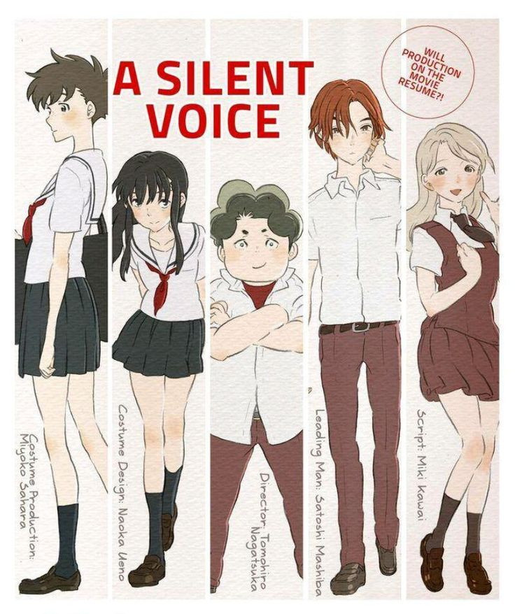 a silent voice koe no katachi
