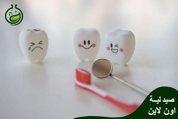 ما هي اسباب واعراض وطرق علاج تسوس الاسنان In 2021 Dental Caries Dental Egg Cup