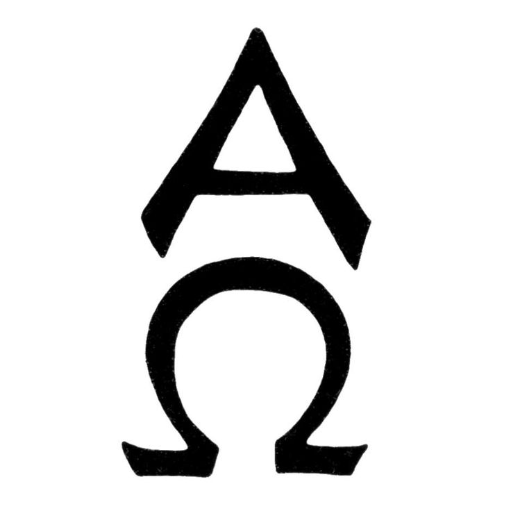 beginning and the end symbols | place the alpha above the cross and the omega below