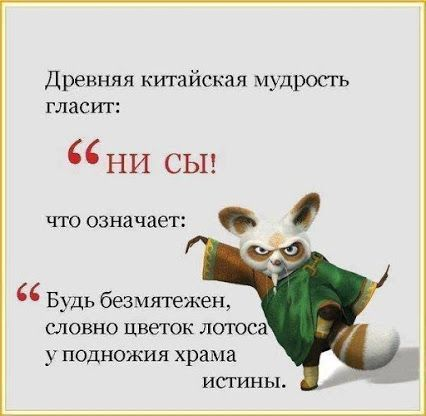 Йонатан Бар Ам – Google+