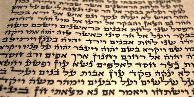 English to hebrew writing