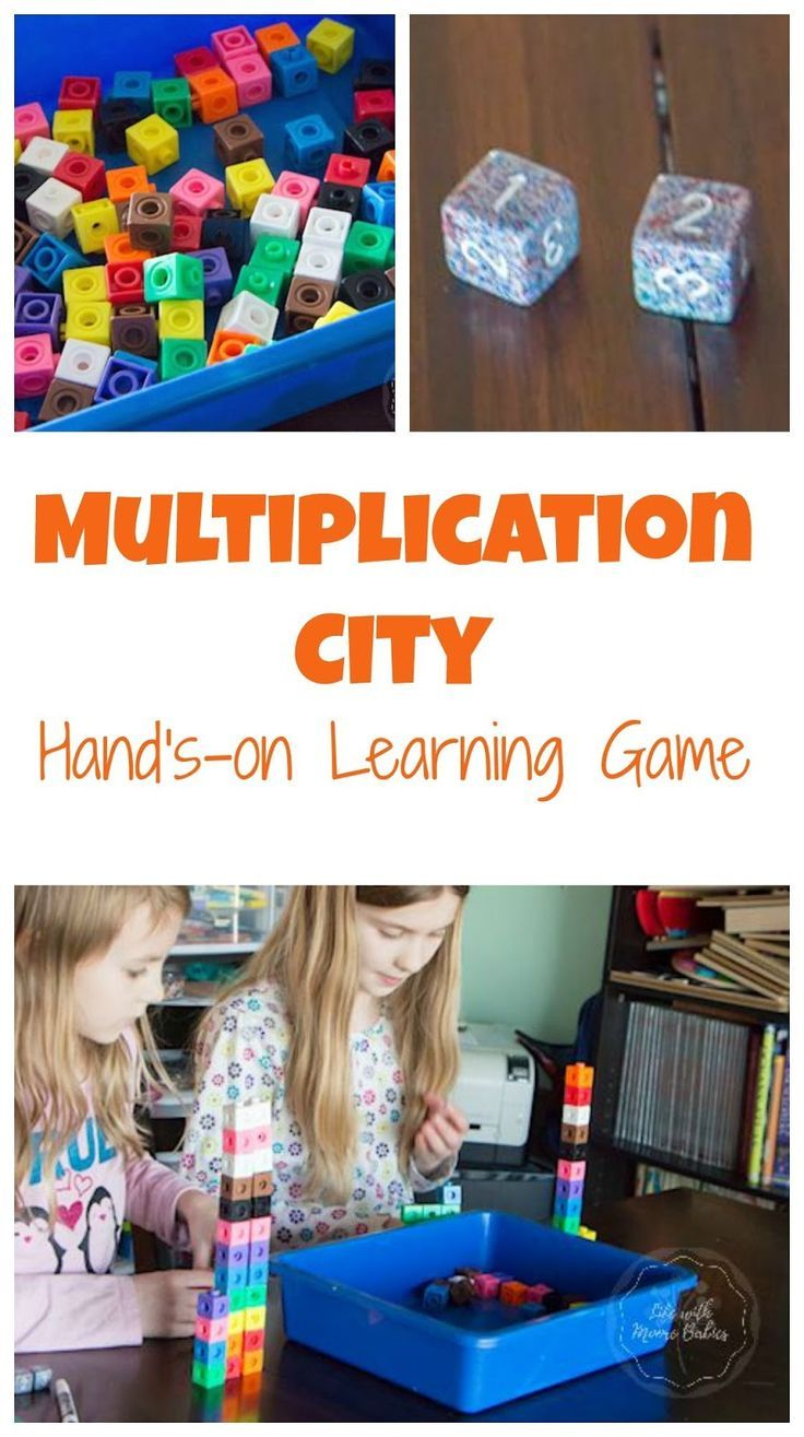Help kids learn multiplication facts with a simple hands-on learning game!