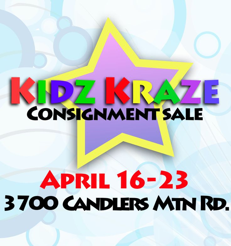 Lynchburg Family is sponsoring Kidz Kraze Children's Consignment Sale April 16-23! Shop over 50,000 gently used children's items. http://www.kidzkrazesale.com/home