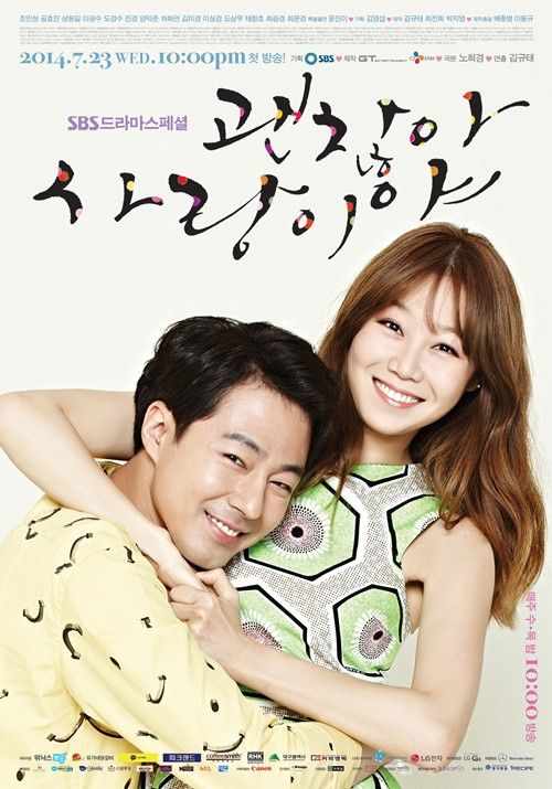 It's Okay. That's Love. (2014, SBS). Starring Jo In-sung, Kong Hyo-jin, Sung Dong-il, Lee Kwang-soo, and more. Airs Wednesdays and Thursdays at 9:55 p.m. (2 eps/week) [Info via Asian Wiki]