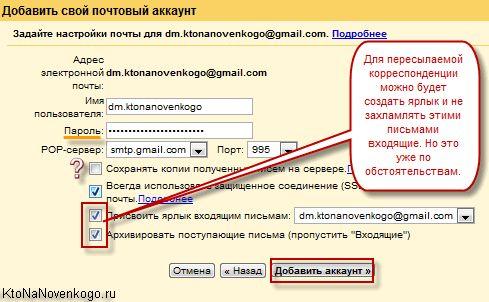 Где создать электронную почту