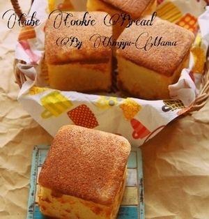 捏ねない&オーブン不要!珍獣ママさんのパンを牛乳パックでつくるアイデアがすごい! | くらしのアンテナ | レシピブログ