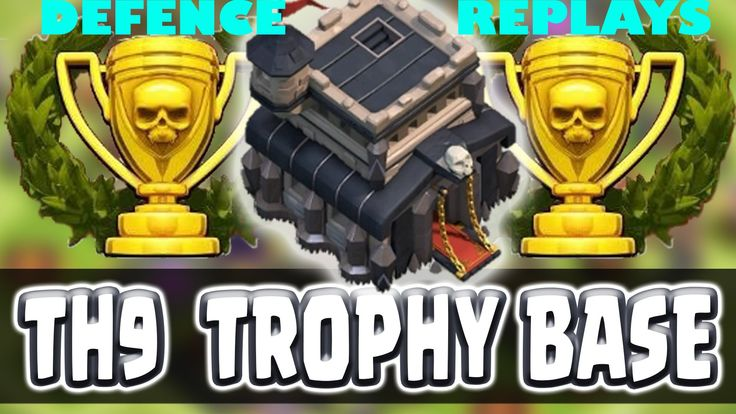 CLASH OF CLANS - Best Town Hall 9 Defence Base 2016 | TH9 Best Trophy Pu...