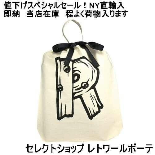 セール アルファベットバッグ★ セレクトショップレトワールボーテ  Facebookページで毎日商品更新中です  https://www.facebook.com/LEtoileBeaute  ヤフーショッピング http://store.shopping.yahoo.co.jp/beautejapan2/letter-bagr.html  #レトワールボーテ #fashion #ヤフーショッピング #コーデ #yahooshopping #ハンドバッグ #エコバッグ #アルファベットバッグ #iphoneケース #ペアバッグ #頭文字 #R