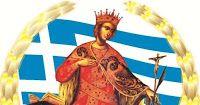 Πιερία: Δήμος Κατερίνης: Ανακοίνωση για τις παρεμβάσεις συ...