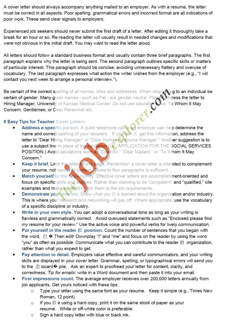 17 best images about job search teaching job sample teacher cover letter