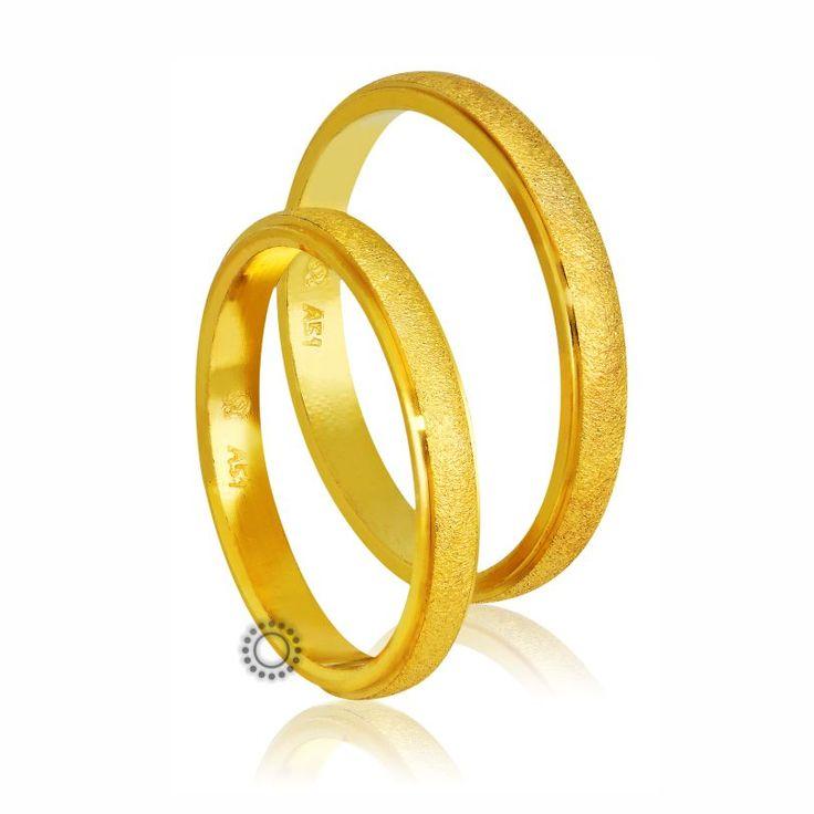 Βέρες γάμου Στεργιάδης 402-Y | Διαχρονικές χρυσές καμπυλωτές βέρες σε σαγρέ φινίρισμα και λεπτό λουστρέ πλαίσιο | Βέρες ΤΣΑΛΔΑΡΗΣ στο Χαλάνδρι #βέρες #βερες #γάμου
