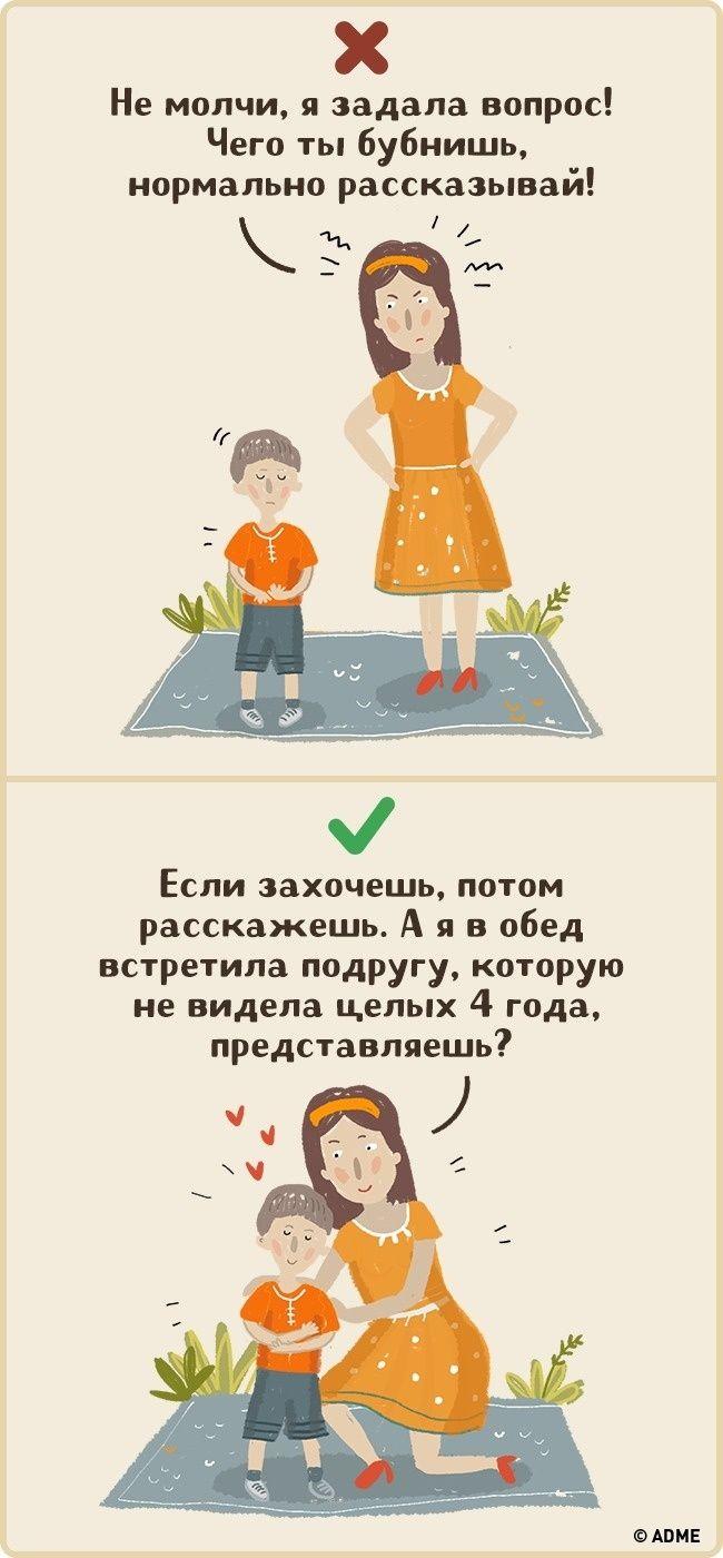 4 вопроса, которые нужно задавать ребенку каждый день. Потому что вы его любите