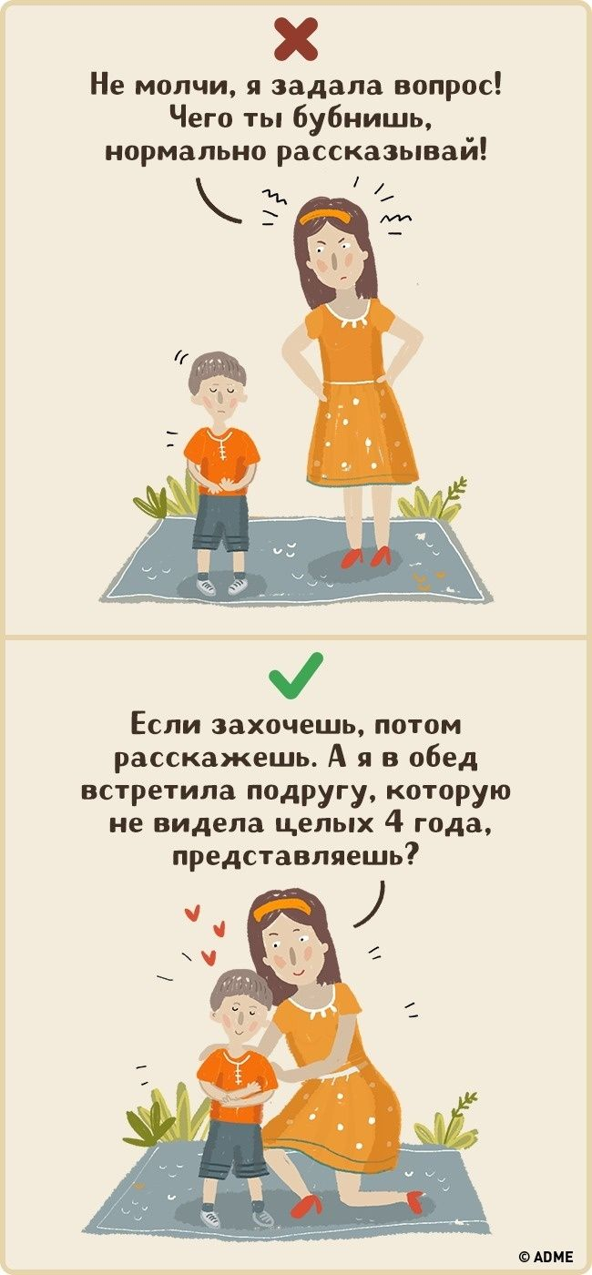 4вопроса, которые нужно задавать ребенку каждый день. Потому что выего любите