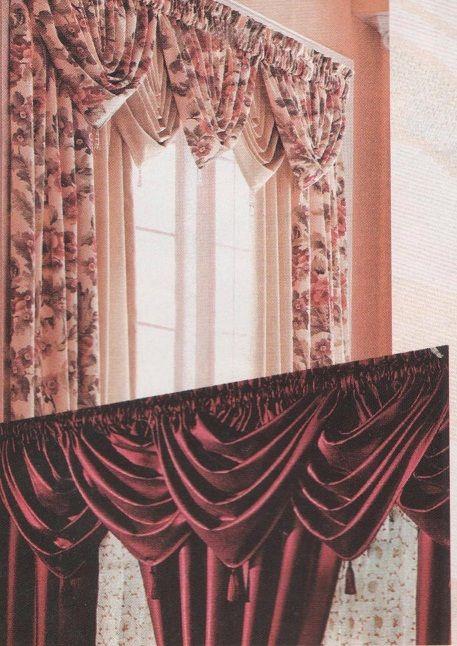 Moldes para cortinas drapeadas - Imagui | confección | Pinterest