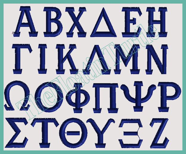 Embroidery Design 6 size Smal Large Greek 3 inch Sorority Fraternity ...