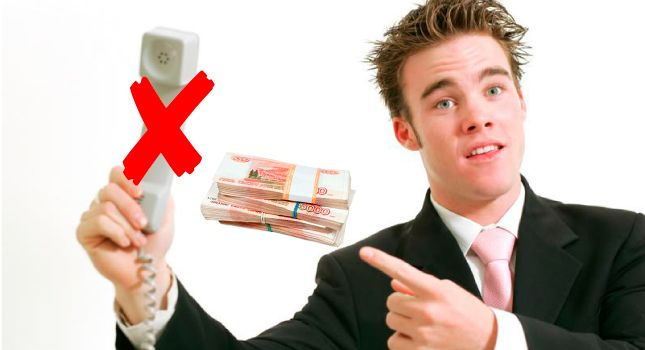 райффайзенбанк отсрочка платежа по кредиту