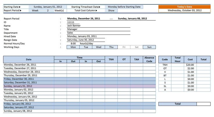 Employee Tracking template 1452