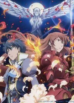 Romeo x Juliet VOSTFR/VF DVD Animes-Mangas-DDL    https://animes-mangas-ddl.net/romeo-x-juliet-vostfr-dvd/