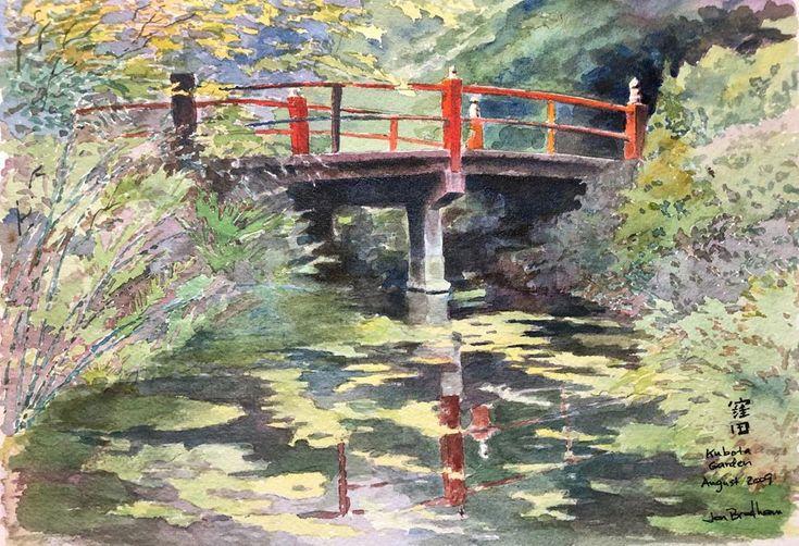 A plein air watercolor from Kubota Gardens near Seattle