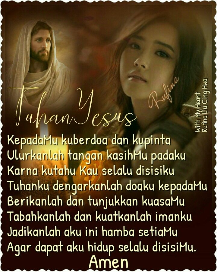 With My Heart ✨... » •ღღ• Good Night •ღღ• ~  Mazmur 119:76 (TB)  Biarlah kiranya kasih setia-Mu menjadi penghiburanku, sesuai dengan janji yang Kauucapkan kepada hamba-Mu.