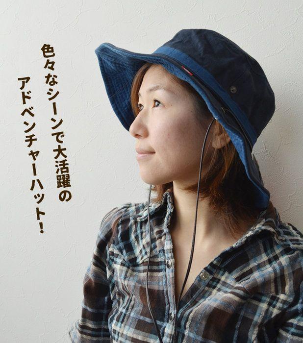 clef/クレ帽子サファリハット[アドベンチャーTHE3320HAT]レディースメンズおしゃれ小町