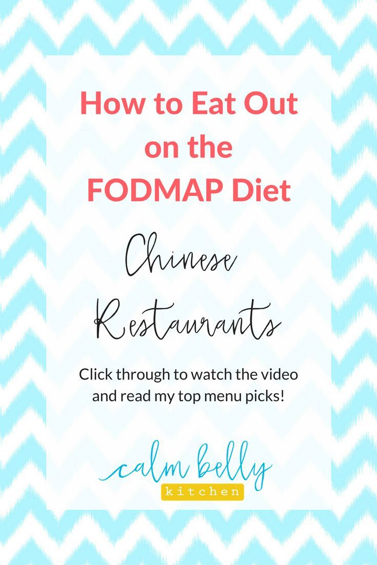 Watch the video and read my top picks on what to order at Chinese restaurants when you're on the low FODMAP Diet. You can still go to restaurants and enjoy fun social meals even with IBS. Chinese food is NOT off the menu!