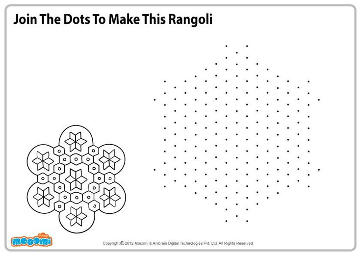 Pattern for Rangoli 2 Download this colouringpage and