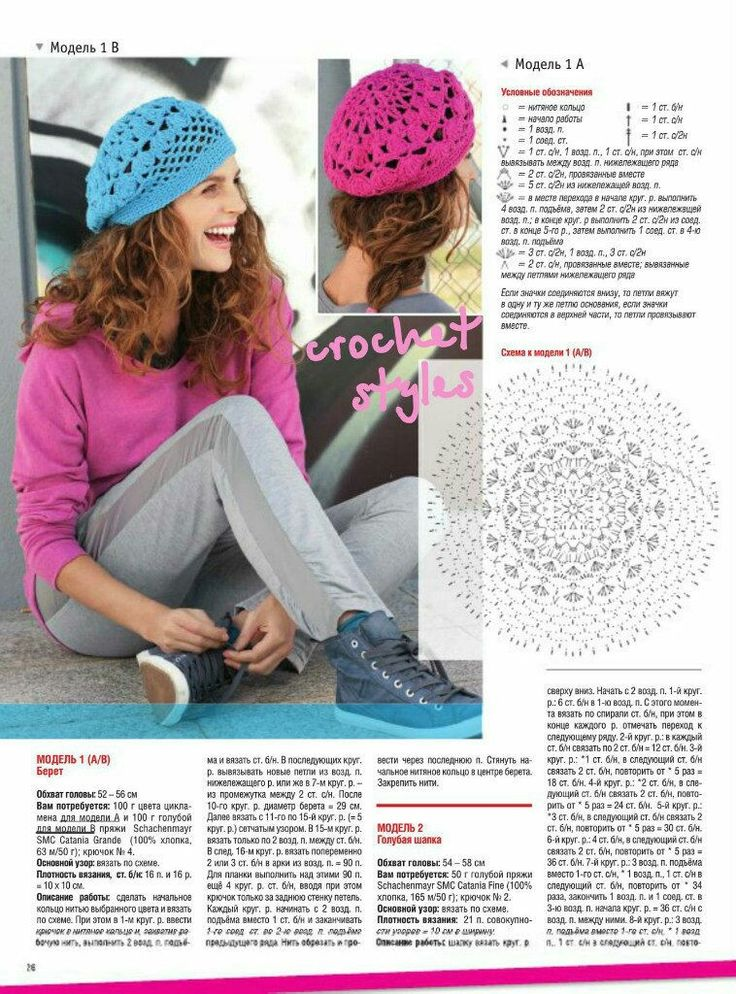 49 besten Headwraps Crochet Bilder auf Pinterest