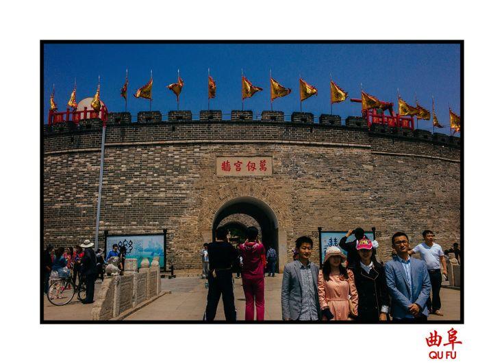 Tourist With Camera: Qufu (曲阜)
