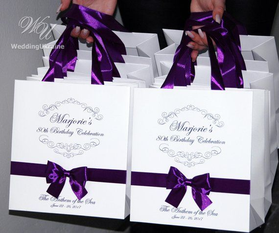 30 Birthday Party Favors Bags Elegant Paper Bag With Purple