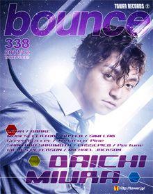 bounce 338号 - 三浦大知