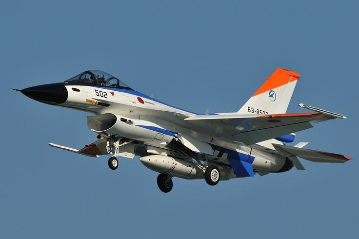 Mitsubishi Heavy Industries, Ltd./ Japan Air Self-Defense Force  Mitsubishi F-1