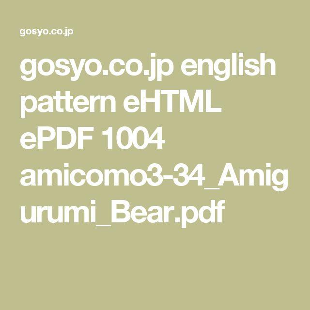 gosyo.co.jp english pattern eHTML ePDF 1004 amicomo3-34_Amigurumi_Bear.pdf