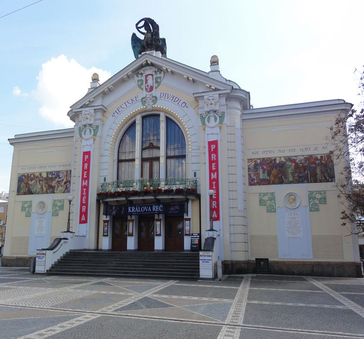 Municipal Theatre in Pardubice (East Bohemia), Czechia #theatre #city #Czechia