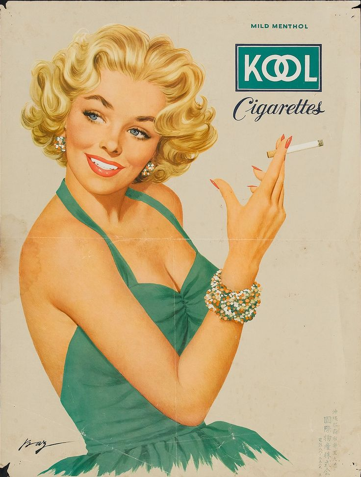 Kool cigarettes vintage ad Tobacco retro advertising advert