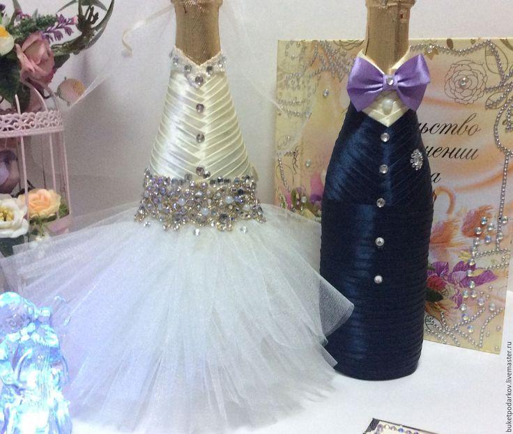 """Купить Свадебное шампанское """" Блеск""""( Айвори и т. Синий) - комбинированный, шампанское на свадьбу"""