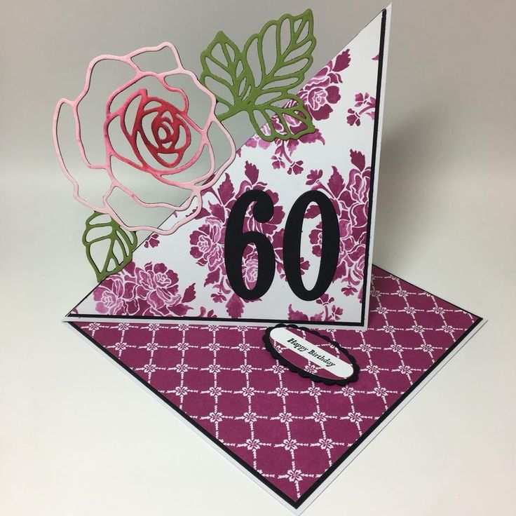 Самодельные открытки на 70 лет, днем рождения подруге