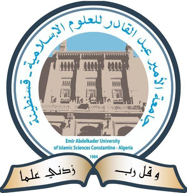 إعلان عن توظيف في جامعة الأمير عبد القادر للعلوم الاسلامية قسنطينة جوان 2019 University Science Algeria