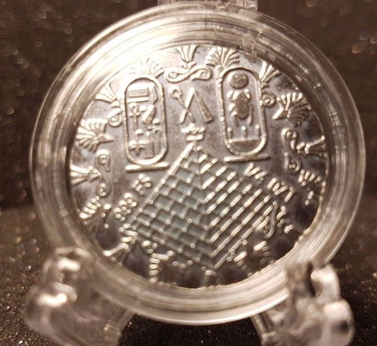 King Tut 1/4 oz Silver Round from Monarch Mint, .999 Fine silver, Encapsulated